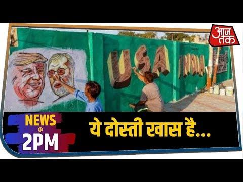 Ahemdabad में सड़क किनारे दीवारों पर Modi-Trump की दोस्ती की तस्वीरें