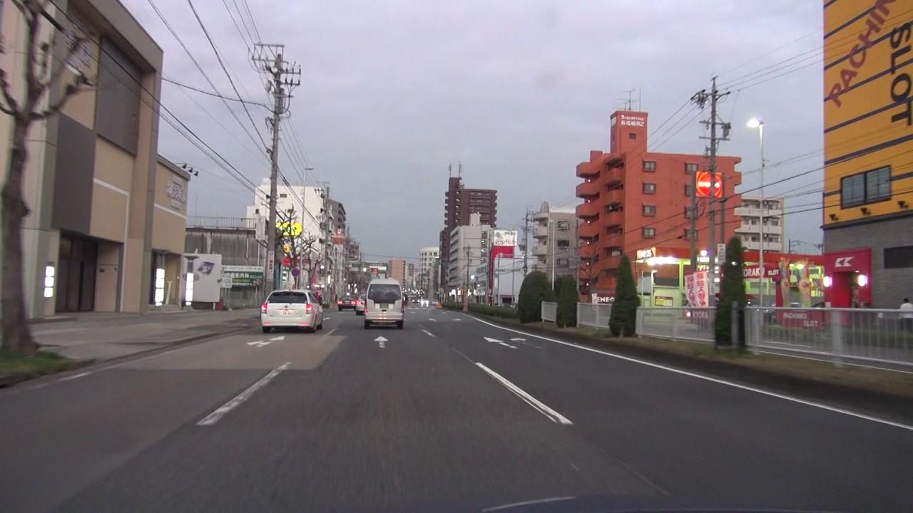 愛知県道221号岩崎名古屋線:国...