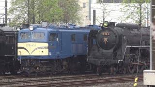 鉄道・その他