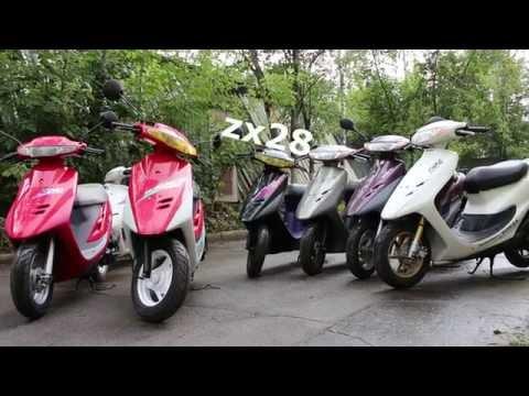 Как определить модель скутера хонда дио