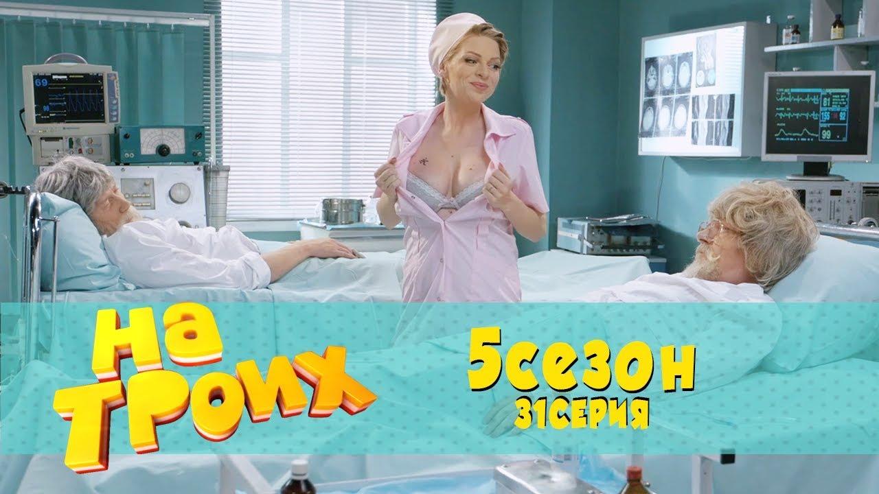 считаю, порно ролики категория русское онлайн знаю, каким оружием