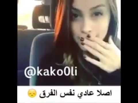 فضايح بنات السعودية رقص حواجب  اتفرج واستمتع