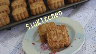 [Eng-subbed] How to make Lotus Seed Paste Mooncake(蛋黄白蓮蓉月餅)