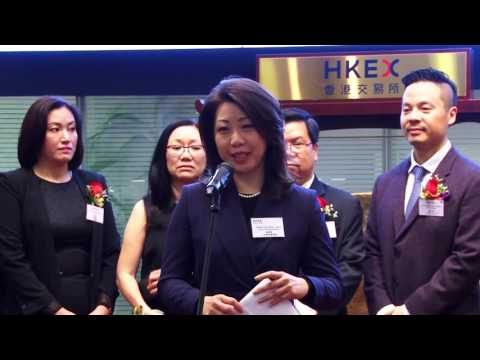 HKEX Listing Ceremony Jan 2017