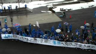2014Jリーグ Div2第1節第3日 モンテディオ山形vsFC岐阜 選手バス待ち.