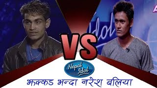 Epic battle Naesh patali vs jhakkad thapa Rap Battel// bhadragol video clip