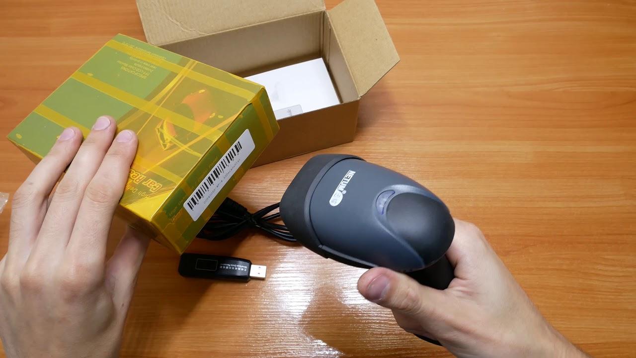Компания атол предлагает приобрести сканеры для считывания штрих. Способный считывать все известные типы штрих-кодов: одномерные (1d),. Заказать различные сканеры/считыватели штрихкодов в зависимости от.