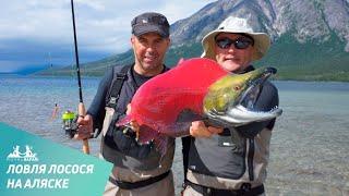 видео Рыбалка на Аляске, индивидуальные туры, рыболовные сплавы, морская рыбалка