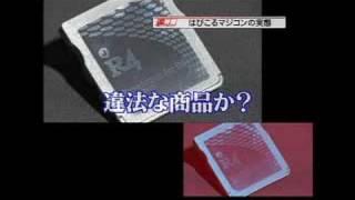 いま大流行している携帯ゲーム機・任天堂DS。若者中心だったこれまで...