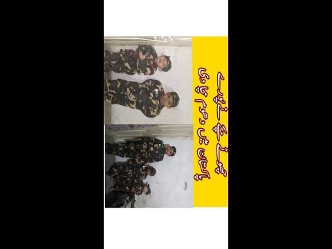 3 Saal K Bachay Nay Dohom Macha Di  Poray Pakistan Ma