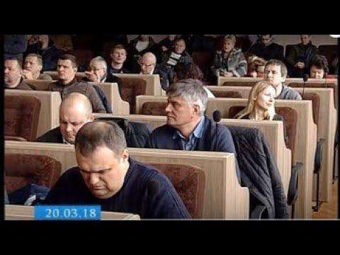ТРК ВіККА: Черкаські обранці без змін ухвалили Програму соціально-економічного розвитку