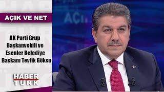 Açık ve Net - 3 Ekim 2019 (AK Parti Grup Başkanvekili ve Esenler Belediye Başkan