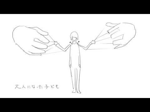 初音ミク『大人になった子ども』マスイ【 VOCALOID 新曲紹介】
