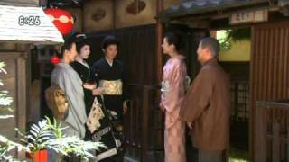 DanDan Chapter Overview dance and important things Gion ep 122 - 12...