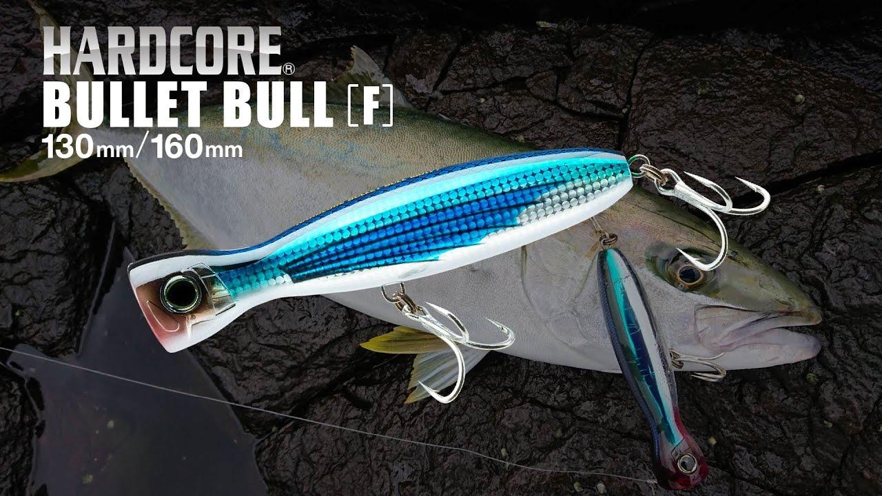 最大飛距離90mオーバー!次世代重心移動システム搭載、青物用ぶっ飛びポッパー!【BULLET BULL(F)】(966)