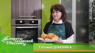 Татарские перемячи готовит директор Казанского хореографического училища Татьяна ШАХНИНА