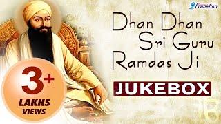 Sri Guru Ramdas Ji Gurupurab Special - New Punjabi Shabad Kirtan Gurbani - Waheguru Simran