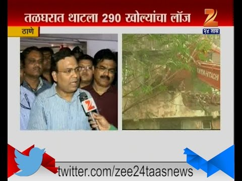 Thane | Demolation Drive 290 Illegal Rooms Of Lodge In Underground