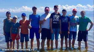 Сборы боксёров (Нижнеангарск-2018)