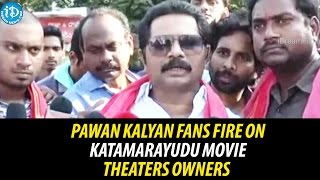 Pawan Kalyan Fans Fire on Katamarayudu Movie Theaters Owners