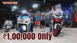 SUPERBIKES in ₹1,00,000 Only | BuyBack | HAYABUSA | GIXER 1000 | KAWASAKI zx10R | SUPERBIKES WORLD