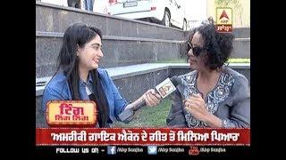 Gambar cover Chammak Challo singer Hamsika Iyer latest interview! Hamsika Iyer!Bollywood Singer! ABP Sanjha !