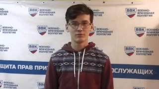 украина весенний призыв