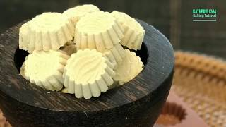 绿豆杏仁饼 Mung Bean Almond Cookies