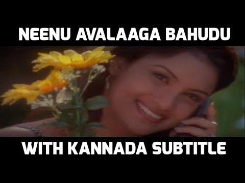 Neenu Avalaaga Bahudu With Kannada Subtitle || Joot || Sourav,Monica || Hamsalekha Hits
