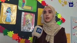سيدة أردنية تقطع مسافة 100 كم يوميًا لعلاج ابنها الأصم