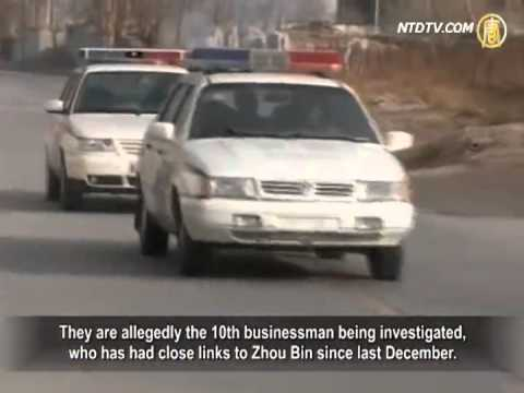 Zhou Yongkang's Faction Continues to be Removed