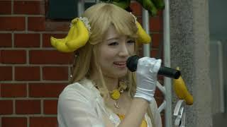 バナナ姫ルナ復活 バナナの叩き売り 門司港大バナちゃん大会 バナナ姫ルナ 検索動画 8