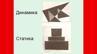 Композиция Великая Отечественная война