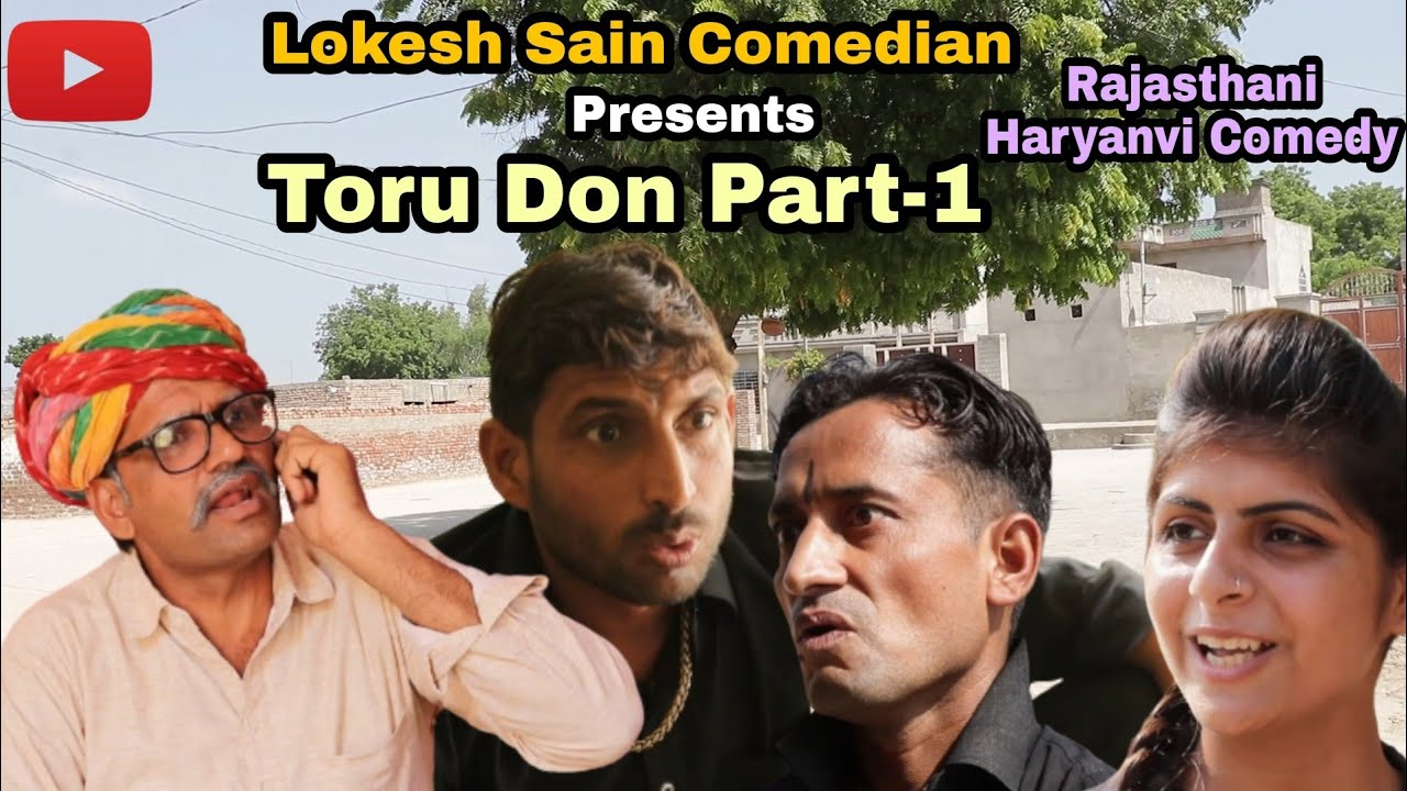 Toru Don Part -1||Lokesh Sain |Rajasthani Haryanvi Comedy