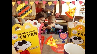 Макдональдс/Хеппи Мил обзор новой серии игрушек СНУПИ)))Макарони от Мак кафе