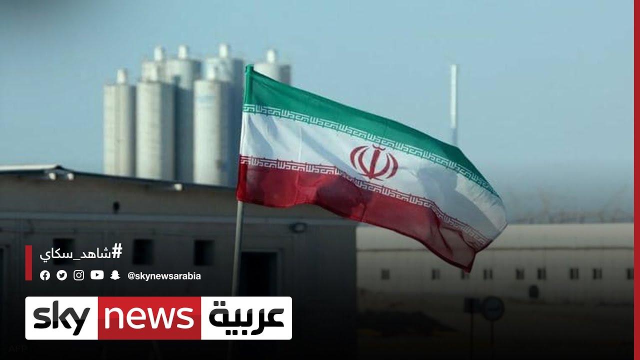 نووي إيران.. خلافات تعرقل محادثات فيينا تتعلق بأجهزة الطرد والعقوبات  - نشر قبل 1 ساعة