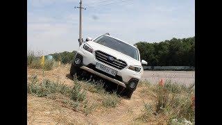 Subaru and Borodin Driving Academy.