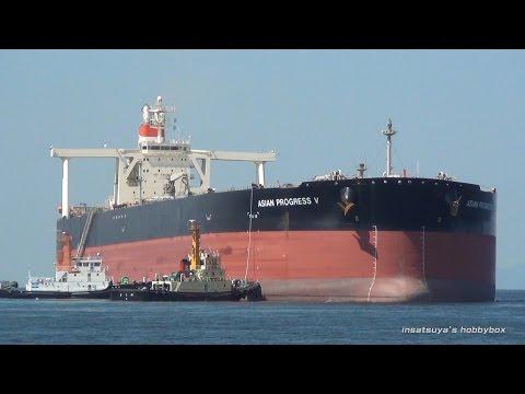 ASIAN PROGRESS V OILTANKER SHIP VLCC タンカー