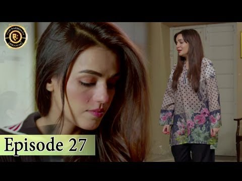 Rasm-e-Duniya – Episode 27 – 7th August 2017 – Armeena Khan & Sami khan Top Pakistani Dramas