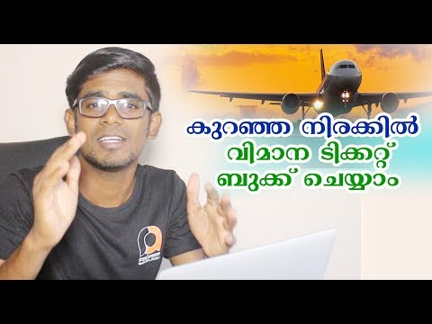 Tips For Booking Flight Tickets &  Hotels in Malayalam Vlog By Shameer Shareef