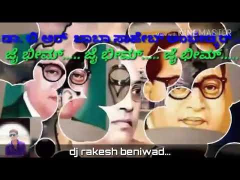 Ambedkarara Jivana Kate 2 Part DJ Rakesh Edm Trance Mix 2 Kannada 2019 Coming Soon
