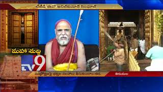 CM Chandrababu orders TTD to allow darshan during Maha Samprokshana TV9