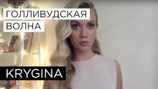 Елена Крыгина выпуск 21