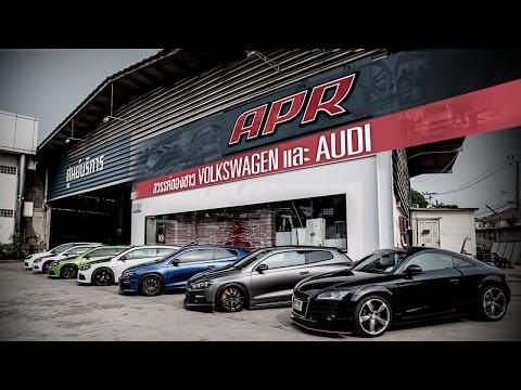 APR Thailand  Volkswagen  Audi By BoxzaRacing.com