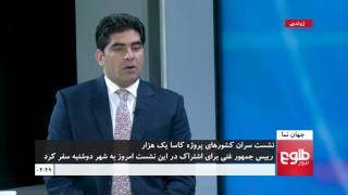 JAHAN NAMA: President Ghani's Trip to Tajikistan Discussed