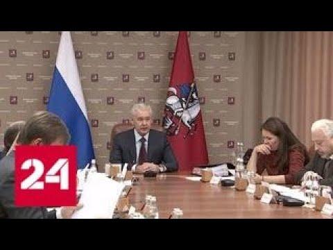 Мэрия: москвичи всё чаще выбирают общественный транспорт - Россия 24