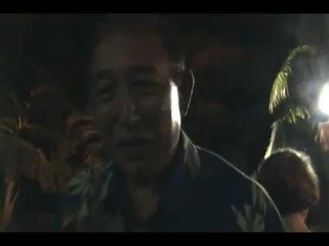 Dennis Chun at Kualoa Lu'au, Sept 9, 2012