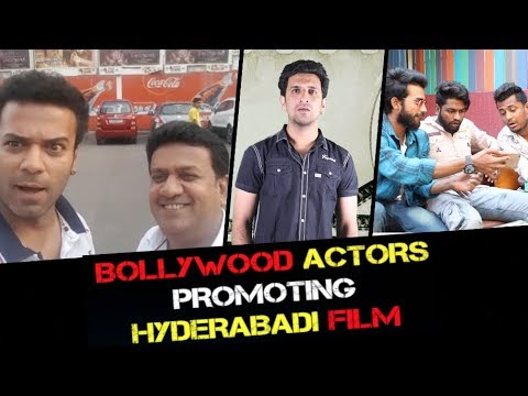 BOLLYWOOD ACTORS PROMOTING HYDERABADI FILM