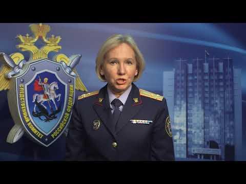 В отношении Григория Родченкова возбуждено еще одно уголовное дело