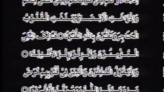 Jang-e-Ahzab by Hazrat Mirza Tahir Ahmad (Before Khilafat Jalsa Salana Rabwah 1980)
